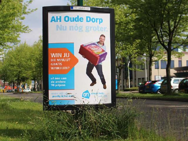 Albert Heijn Oude Dorp